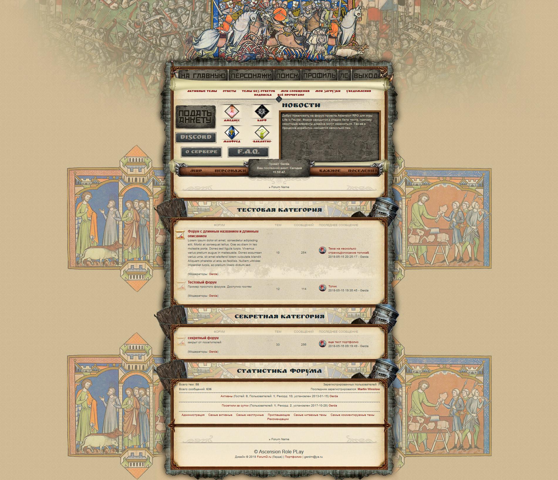 http://gerda.moy.su/MyBB_files/FD/AsRP/AsRP_COVER.jpg