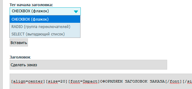 http://gerda.moy.su/MyBB_files/FD/_scripts/ank-guide.jpg