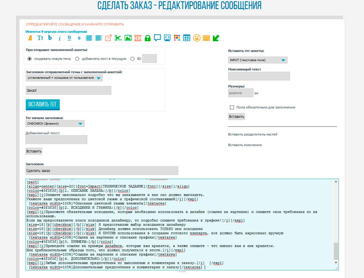 http://gerda.moy.su/MyBB_files/FD/_scripts/ank_3.jpg