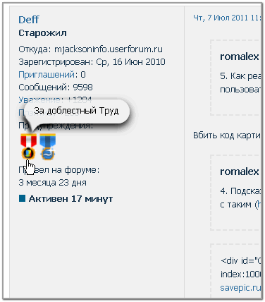 http://gerda.moy.su/_bd/1/100.png