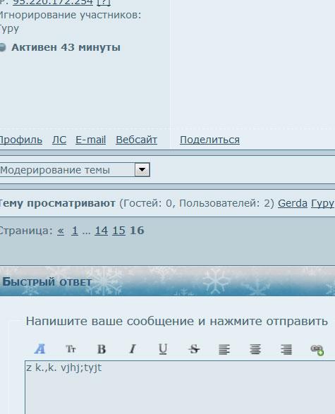 http://gerda.moy.su/_bd/1/103.jpg