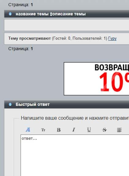 http://gerda.moy.su/_bd/1/114.jpg