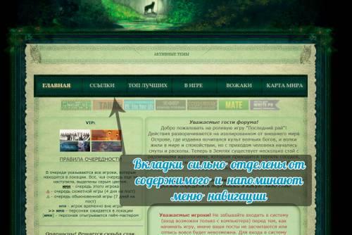 http://gerda.moy.su/_bl/0/02990986.jpg