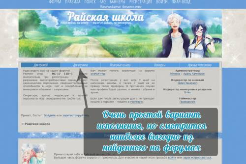 http://gerda.moy.su/_bl/0/07898965.jpg