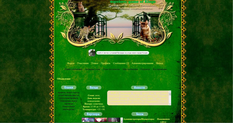 http://gerda.moy.su/_ld/1/12810808.jpg