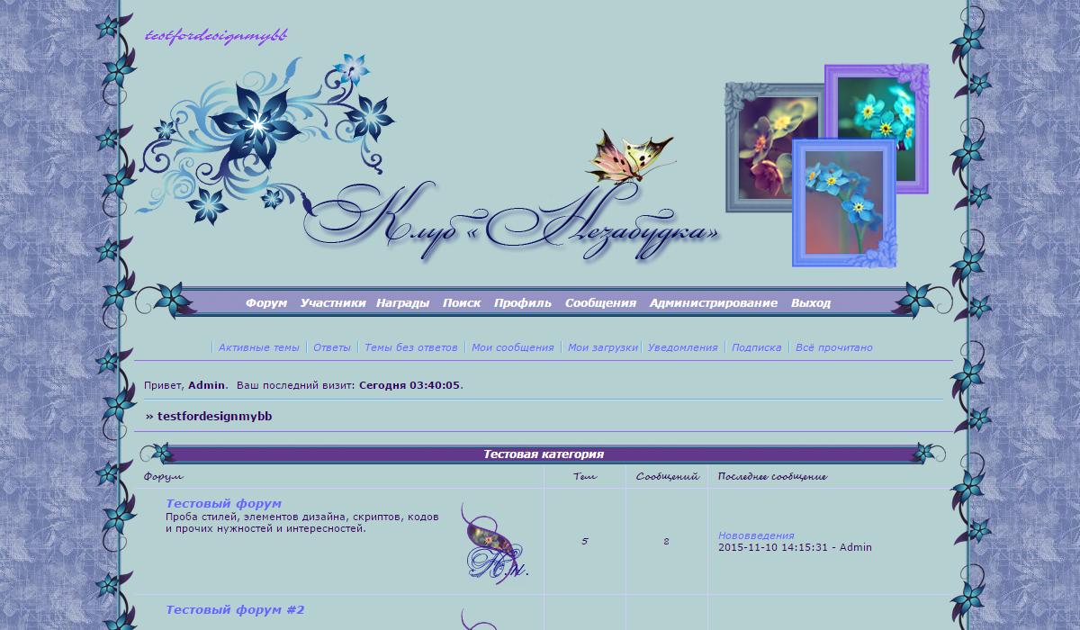 http://gerda.moy.su/_ld/1/74336770.jpg