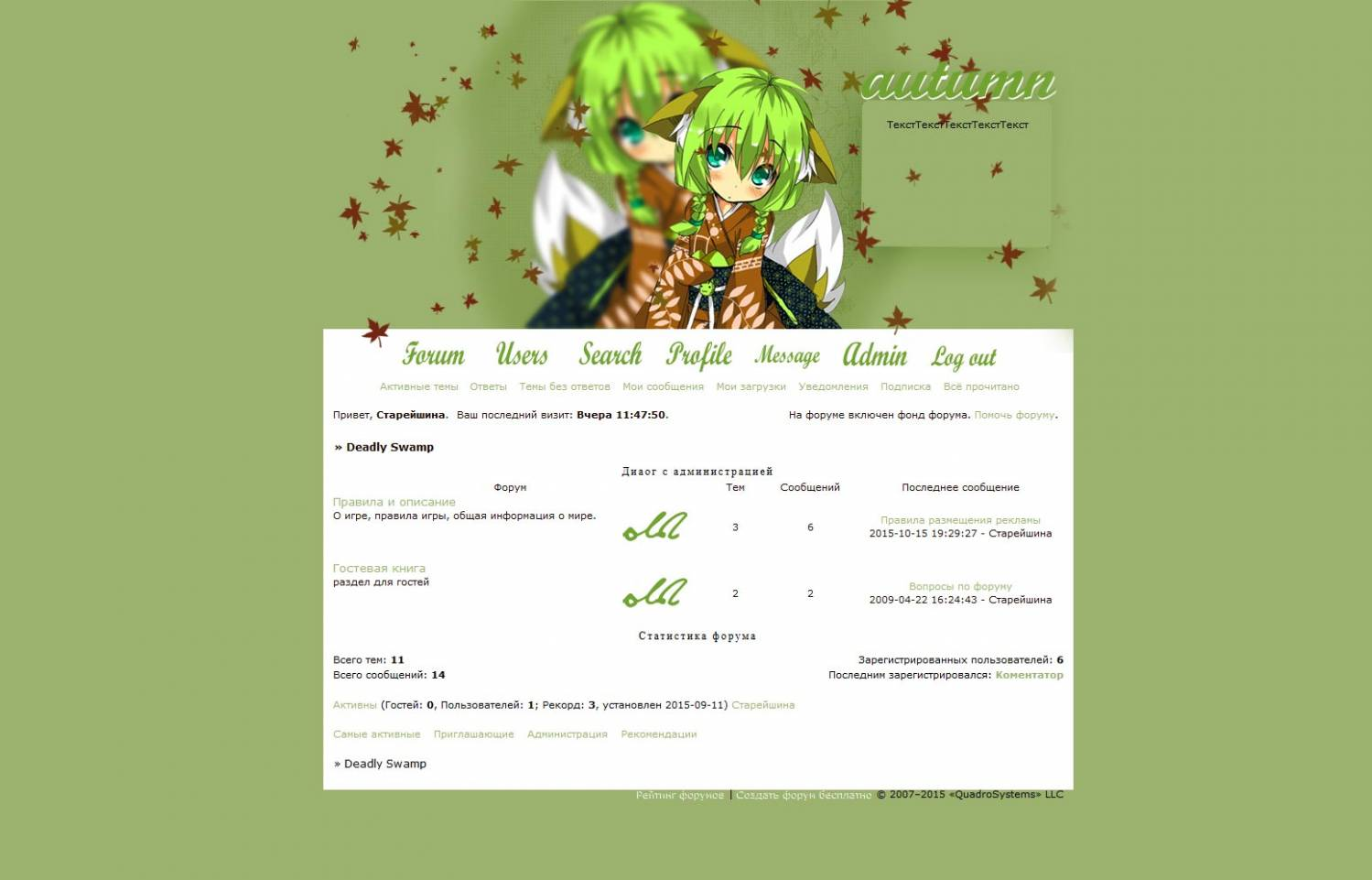 http://gerda.moy.su/_ld/1/81556712.jpg